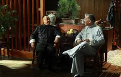 Yip Man: Jung gik yat jin HD (movie)