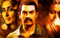 Talaash HD (movie)