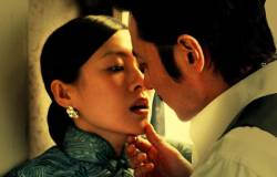 Weixian Guanxi (movie) HD titulky