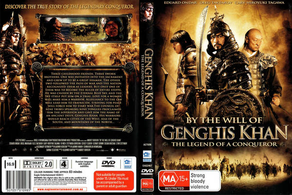 Genghis khan (movie) / Tayna Chingis Khaana (2009)
